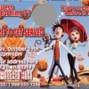 Cloudy with a Chance of Meatballs Birthday Party