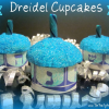 How to Make Dreidel Cupcakes using Roundabouts Cupcake Sleeves