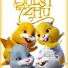 Zhu Zhu Pets Movie – Quest for Zhu coming this Fall